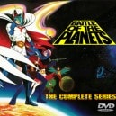Battle Of The Planets: The Complete Series DVD Box Set