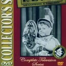 The Little Rascals: The Complete Series  DVD Box Set